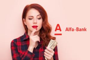 Кредит наличными alfa банк