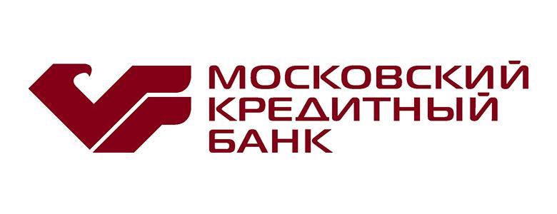 Банки в москве взять кредит список
